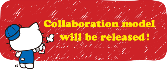 Collaboration model will be released!